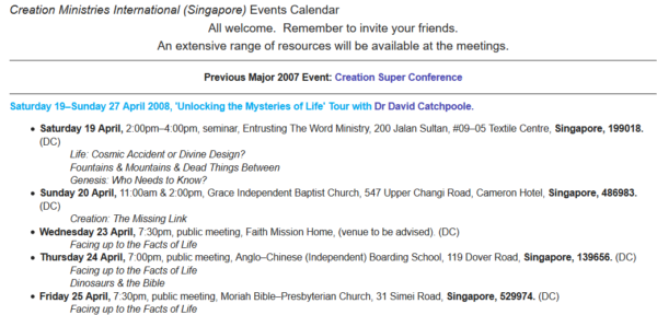 cmi-2008-events