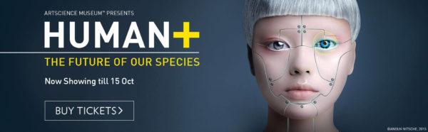 HUMAN+ Exhibition banner